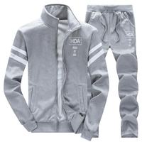 Used Tracksuit in Dubai, UAE