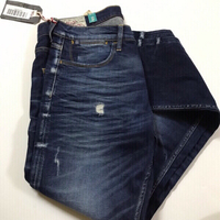 Used Jeans 👖 (Japan Rags )W33 in Dubai, UAE