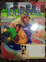 Used Grade 6 journeys in Dubai, UAE