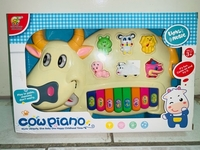 Used Cow piano  in Dubai, UAE