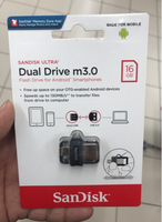 Used USB dual drive in Dubai, UAE