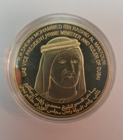 Used Memorial Gold Plated Coin in Dubai, UAE