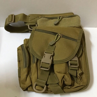 Used Leg waist military bag (new) in Dubai, UAE