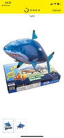Used Inflatable flying shark remote control  in Dubai, UAE