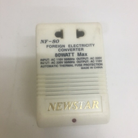 Used Foregin electricity convoter in Dubai, UAE
