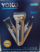Used Yoko trimmer 3 in 1 in Dubai, UAE