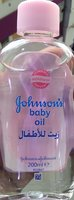 Used Johnson's baby oil 200ml in Dubai, UAE