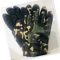 Used Camouflage Gloves 💙 in Dubai, UAE