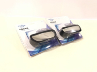 Used NEW 2 Pcs Auxiliary Rear View Mirror  in Dubai, UAE