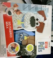 Used New Children's 3D max fabric pet maker in Dubai, UAE