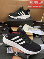 Used Adidas sneakers 40 size (unisex) in Dubai, UAE
