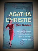 Used Agatha Christie's Complete Works 1950s in Dubai, UAE
