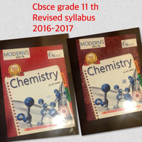 Used Grade 11 th chemistry part 1 & 2 -guides in Dubai, UAE