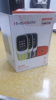 Used H-mobile 3310 dual sim  in Dubai, UAE