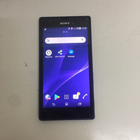 Used Sony Xperia  in Dubai, UAE