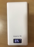 Used Power Bank 20000 MAH in Dubai, UAE