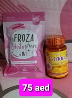 Used FROZA GLUTA PURE AND VIT C in Dubai, UAE