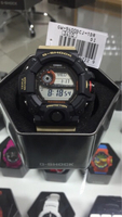 Used Rangeman gschock in Dubai, UAE