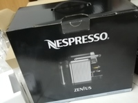 Used Nespresso zenius prof coffe machine in Dubai, UAE