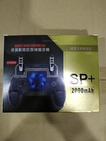 Gaming Controller NEW with Cooling Fan