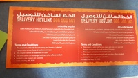 Used 2 Vouchers for sale very cheap in Dubai, UAE