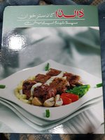 Used Recipe Book in Dubai, UAE