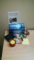 Used Motorcycle Remote Engine Alarm System in Dubai, UAE