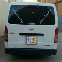 Used Today hiace in Dubai, UAE