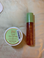 Used New pixi duo  in Dubai, UAE