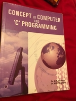 Used C programming book in Dubai, UAE