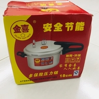 Used High pressure cooker new in Dubai, UAE
