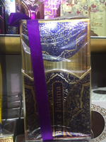 Used Perfumes number 1 in Dubai, UAE