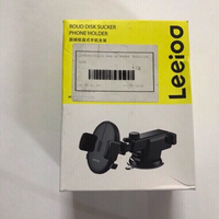 Used Leeioo phone holder ( new piece) in Dubai, UAE