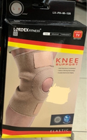 Used Professional Knee Support LORDEX GERMANY in Dubai, UAE