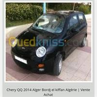Used Chery QQ 2014 in Dubai, UAE