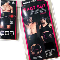 Used Waist Belt for Man / Woman 💙 in Dubai, UAE