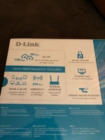 Used D-Link still not open new 150 AED in Dubai, UAE