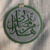 Used Hand embroidery hoop(new) in Dubai, UAE