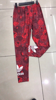 Adidas Athletic Trousers for HER