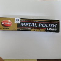 Used AUTOSOL - Metal Polish in Dubai, UAE