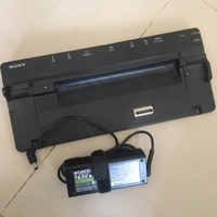 Used Sony Vaio Z docking station + charger in Dubai, UAE