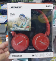 Used BOSE EARPHONE 79AED ONLY/- in Dubai, UAE