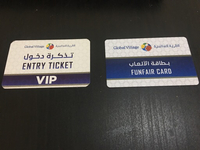 Used Global village tickets  in Dubai, UAE