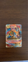 Used MCharizard EX 13/108 in Dubai, UAE
