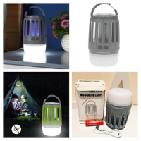 Used Mosquito killer lamp for camping grey in Dubai, UAE