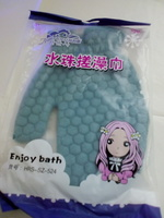 Used Exfoliating bath Gloves blue in Dubai, UAE