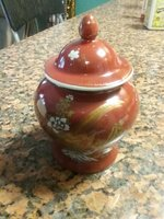 Used Vintage chinese ginger vase in Dubai, UAE
