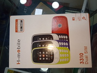 Used Mobile phone - new in Dubai, UAE