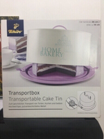 Used Cake Tin box in Dubai, UAE
