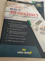 Used Accountancy  Class 12 Guide 2017 edition in Dubai, UAE
